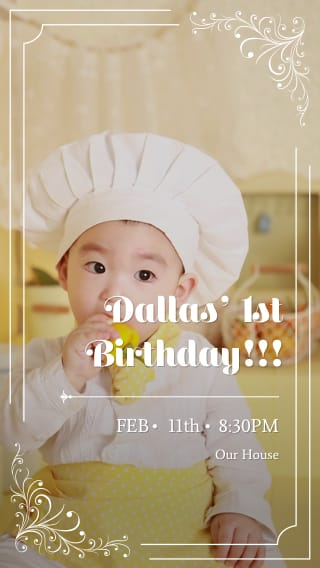 Text Message Invite Designs for Chef's Hat 1st Birthday Party