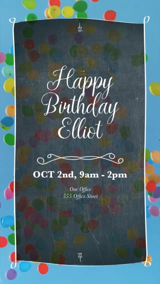 Text Message Invite Designs For Balloons Birthday Party