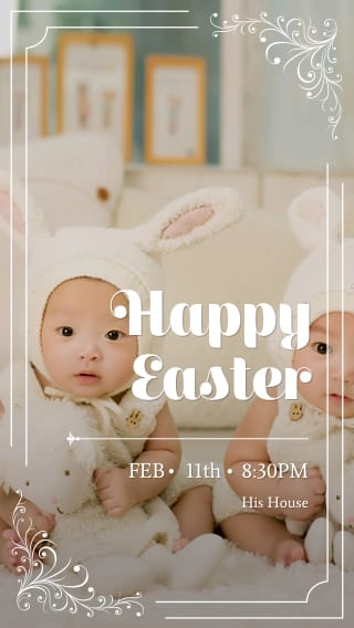 Text Message Invite Designs for Happy Easter Baby