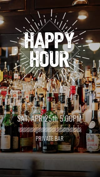 Text Message Invite Designs for Happy Hour Fun