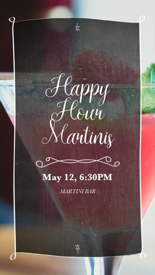 Text Message Invite Designs for Happy Hour Martinis