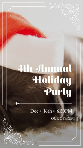 Text Message Invite Designs for Annual Company Holiday Party