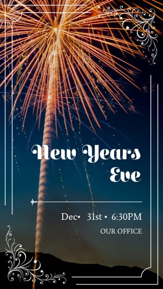 text message invite designs for new years eve fun
