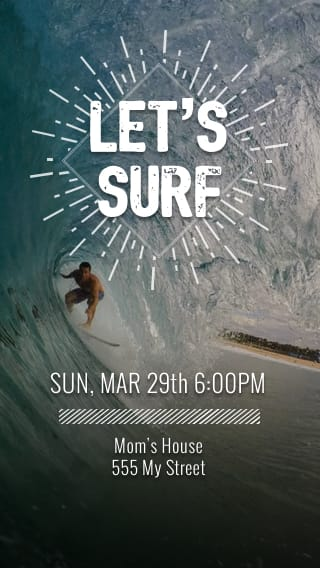Text Message Invite Designs for Surfing