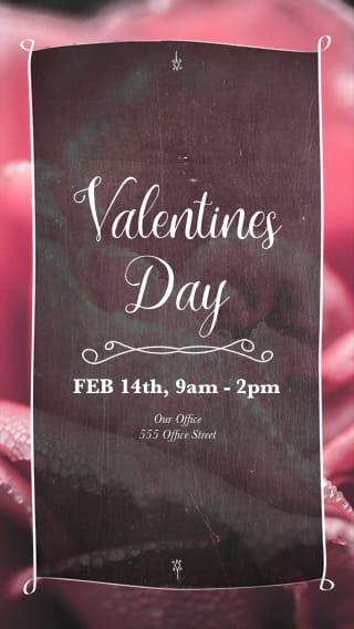 Text Message Invite Designs for Valentines Day Supper